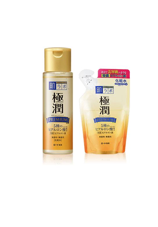 (ทำในญี่ปุ่น) ขายส่ง เซทน้ำตบฮาดะ ลาโบะ พรีเมี่ยม สีทอง ขวด170มล.+ ถุงรีฟิ(ทำในญี่ปุ่น) ขายส่ง เซทน้ำตบฮาดะ ลาโบะ พรีเมี่ยม สีทอง ขวด170มล.+ ถุงรีฟิล170 มล Hada Labo Premium Lotion Refill 170ml.ล170 มล Hada Labo Premium Lotion Refill 170ml.
