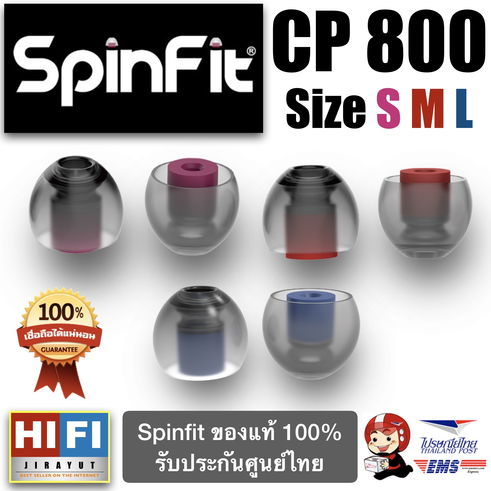 Spinfit CP800