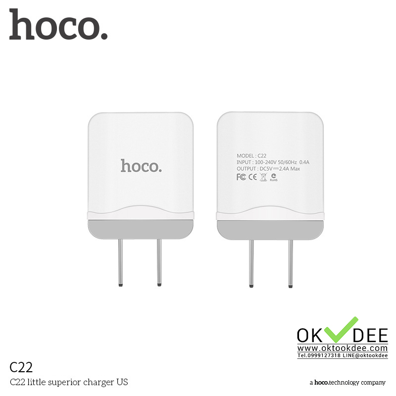 Hoco C22 little superior charger US 2.4A