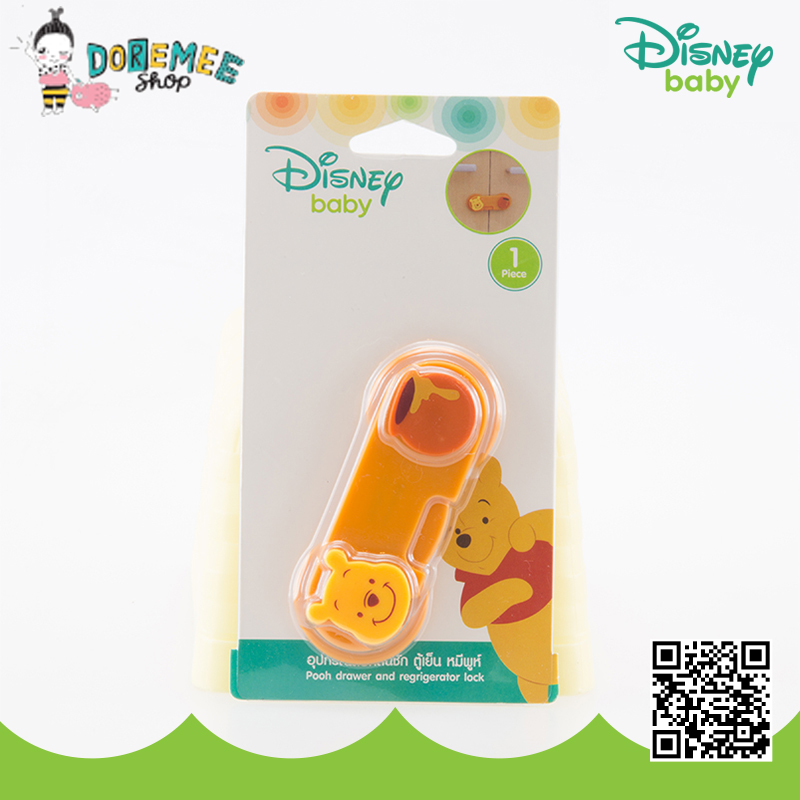 Disney ที่ปิดตู้ ลายหมีพูห์ By Grace Kids