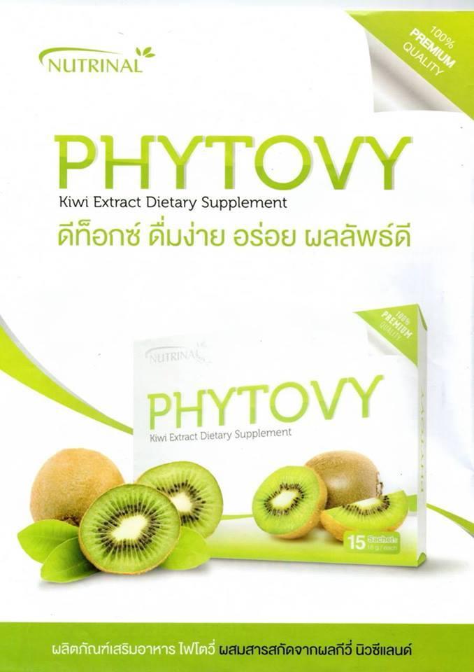 Phytovy ไฟโตวี่ ดีท็อกซ์ ดื่มง่าย อร่อย ผลลัพธ์ดี