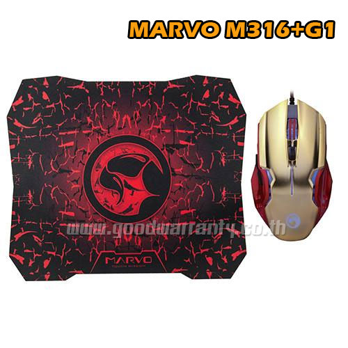 MOUSE +MOUSEPAD MARVO GOLD M416+G1