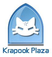 Krapook Plaza