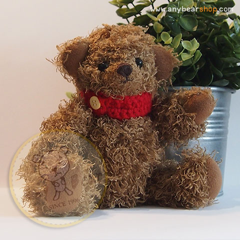 ตุ๊กตาหมีผ้าขนหยิกขนาด 20 cm. - Banoffee