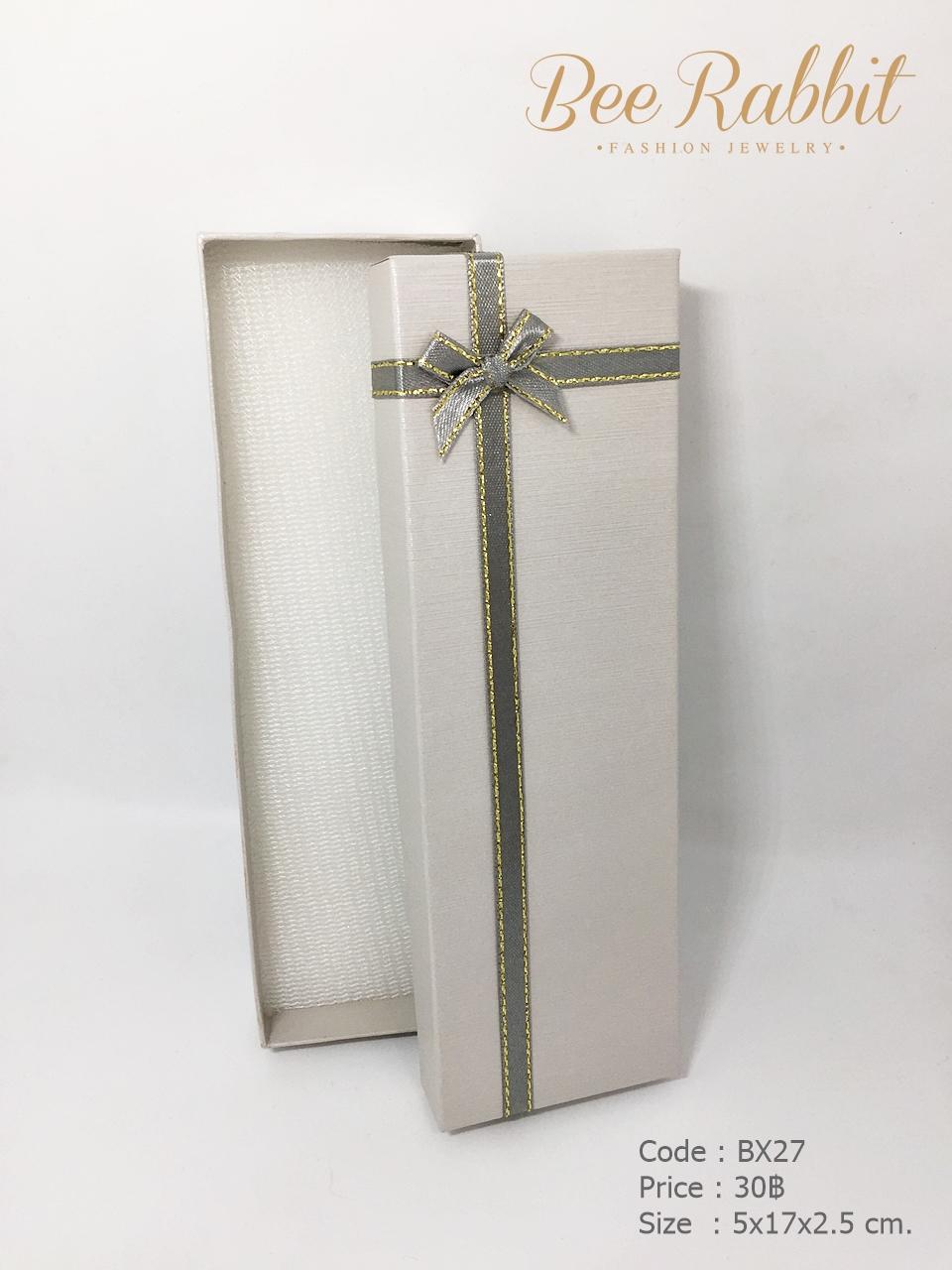 กล่องของขวัญสีเทาอ่อน แบบยาว แต่งริบบิ้น