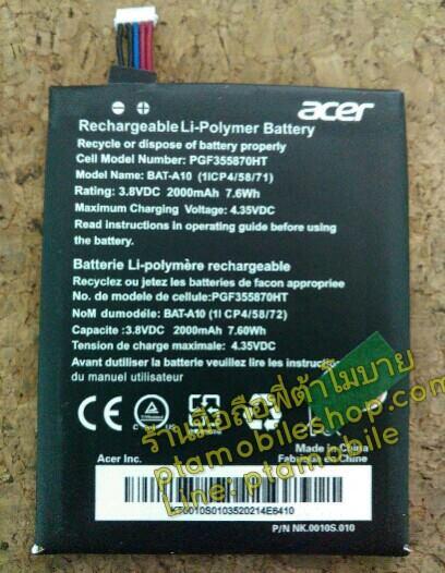 แบตเตอรี่เอเซอร์ (ACER) Acer Liquid Z5