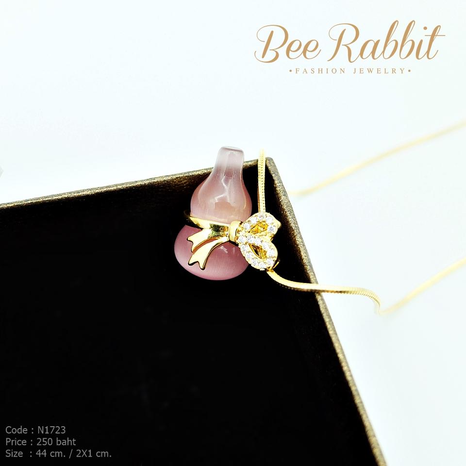 สร้อยคอสีทอง จี้หินมงคลรูปน้ำเต้าสีชมพู