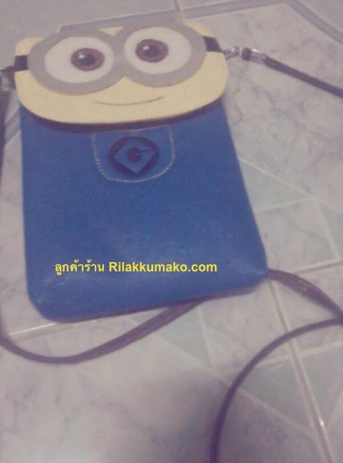 กระเป๋า มินเนี่ยน Minion