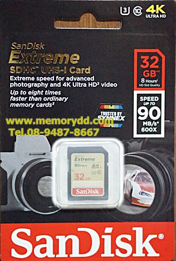 Sandisk SD Extreme 32GB 90MB/s (SIS/Synnex)