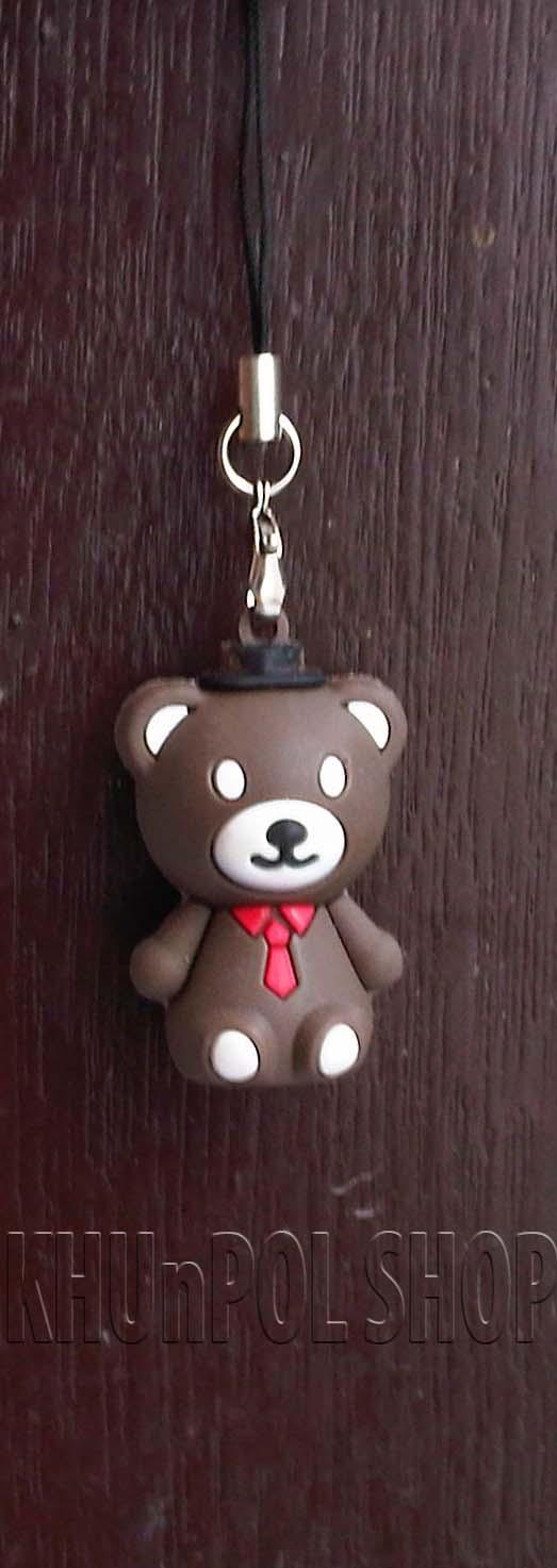 ที่ห้อยโทรศัพท์มือถือ คุณหมี (สีน้ำตาล)