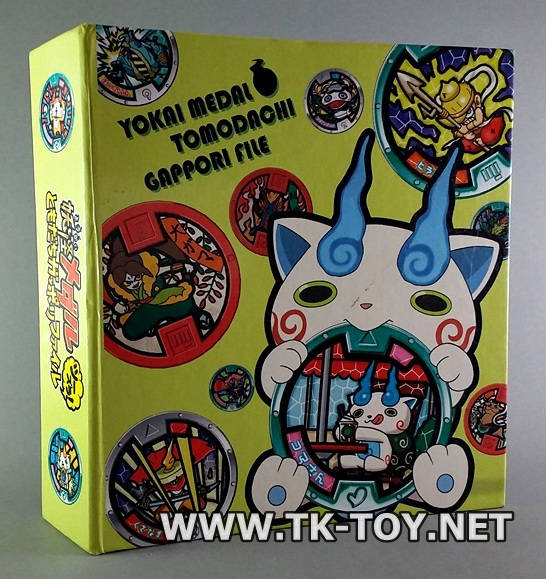 แฟ้มเก็บเหรียญโยไควอช+24เหรียญ Youkai Medal Tomodachi Gappori File