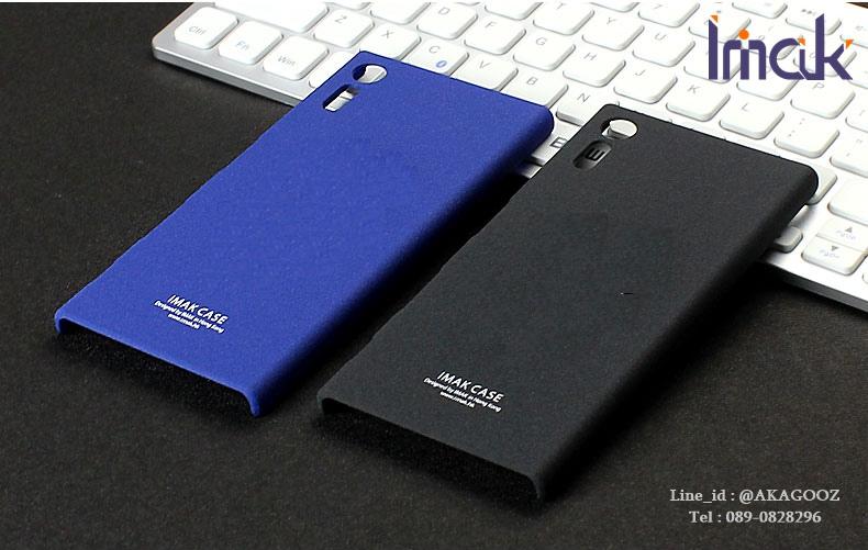 เคสแข็งบาง เนื้อทราย Sony Xperie XZ รุ่น IMAK Quicksand