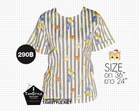 """Top -122 เสื้อแฟชั่น เสื้อลายทางสีเทาลายนก เนื้อผ้าดีจ้า มีลาย อก 36"""" ยาว 24"""" (เสื้อพร้อมส่ง)"""