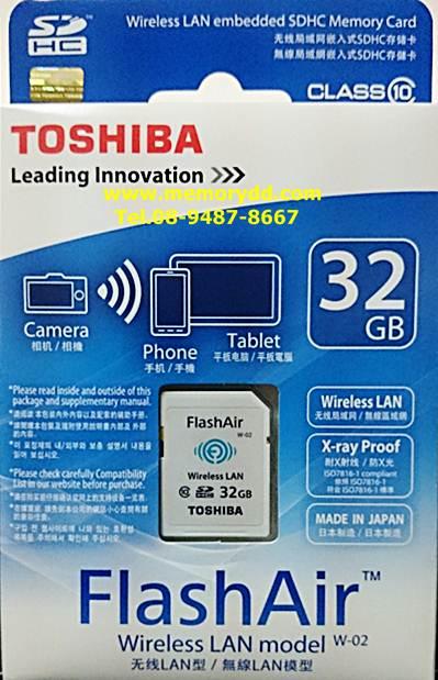 Toshiba FlashAir 32GB Class10 (SD Wifi)