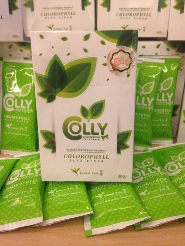 Colly Chlorophyll Fiber Plus คลอลี่ คลอโรฟิลล์ ไฟเบอร์ พลัส (15ซอง/กล่อง) จำนวน 1กล่อง