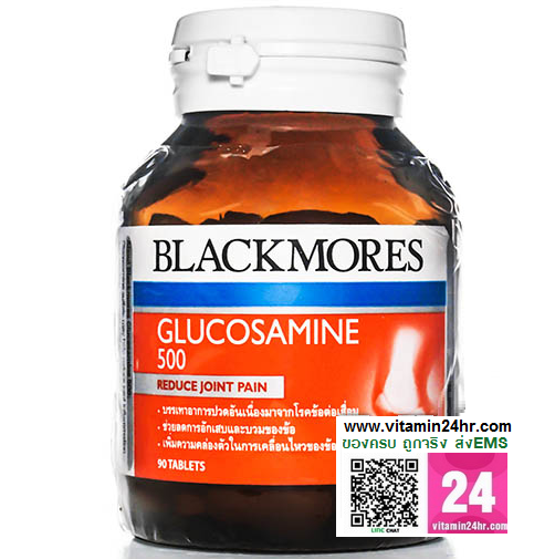 Blackmores Glucosamine 500 mg. แบลคมอร์ส กลูโคซามีน บรรจุ 90 เม็ด