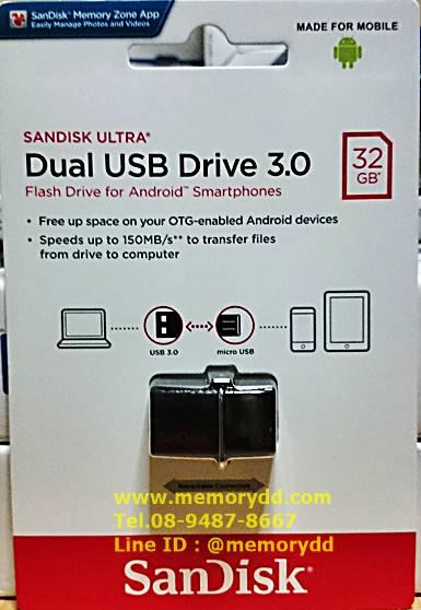Flashdrive OTG Sandisk Ultra Dual Drive 32GB USB3.0 (SDDD2_032G_GAM46)