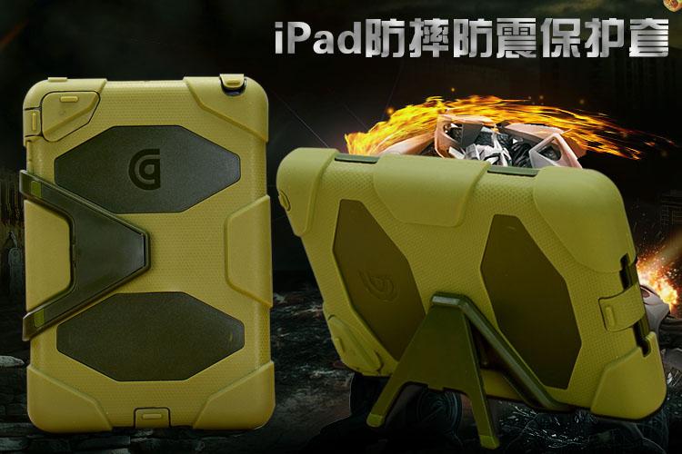 เคส iPad4 - SURVIVOR