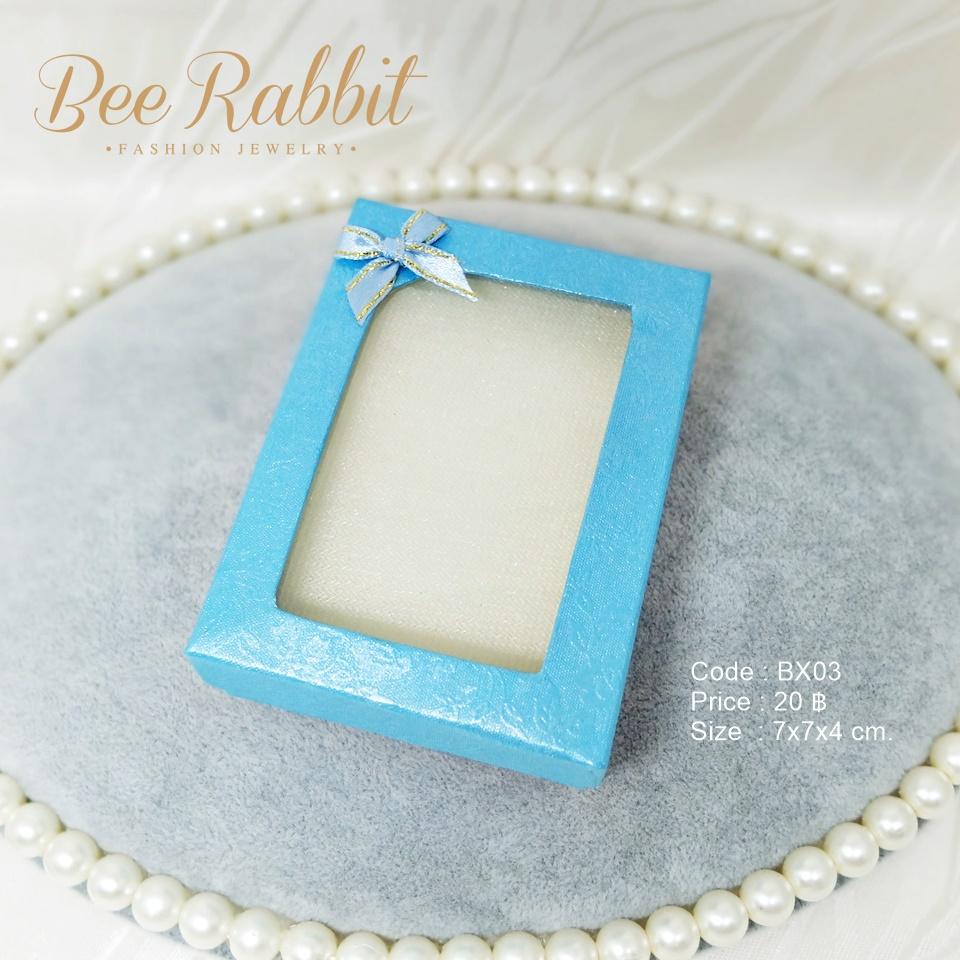 กล่องของขวัญแบบฝาครอบเจาะหน้าต่าง สีฟ้า