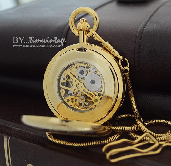 นาฬิกาพกสีทอง