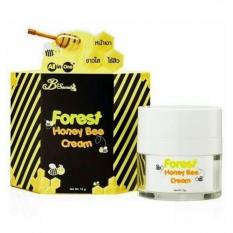 ครีมน้ำผึ้งป่า B'Secret Forest Honey Bee Cream ราคาส่งตั้งแต่ชิ้นแรก