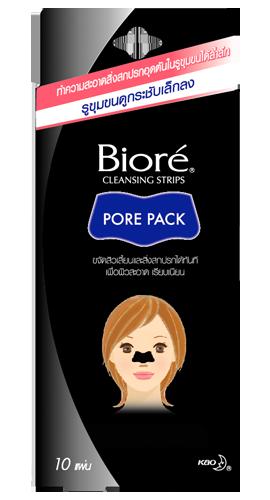 Biore Pore Pack Black