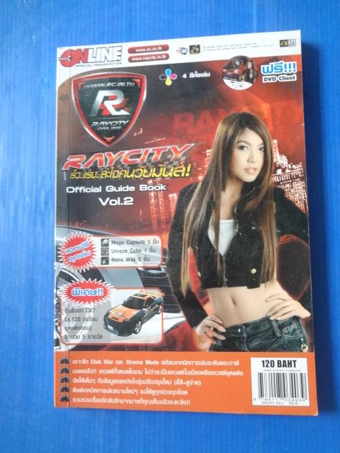 Raycity Official Guide Book Vol.2
