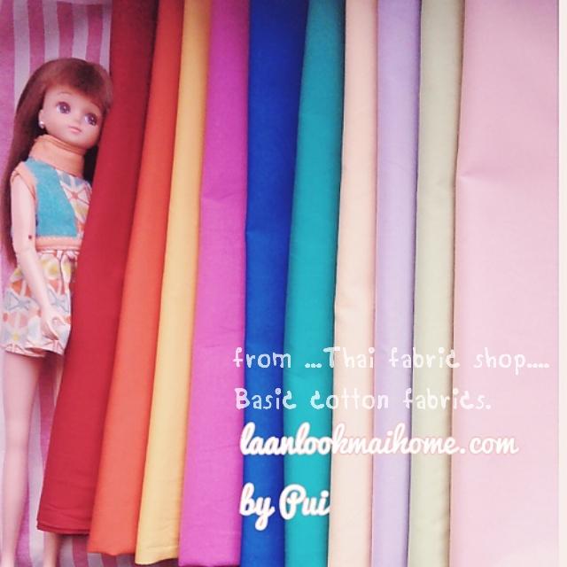 ผ้าพื้นในไทยจัดเซต ขนาด 1/2 m จำนวน 10 สี