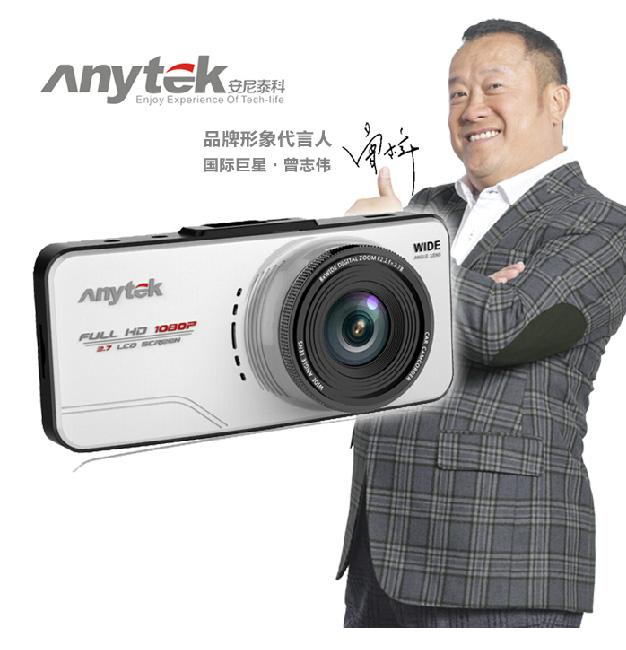 Anytek กล้องติดรถยนต์ รุ่น AT66A กล้องหน้า-หลัง
