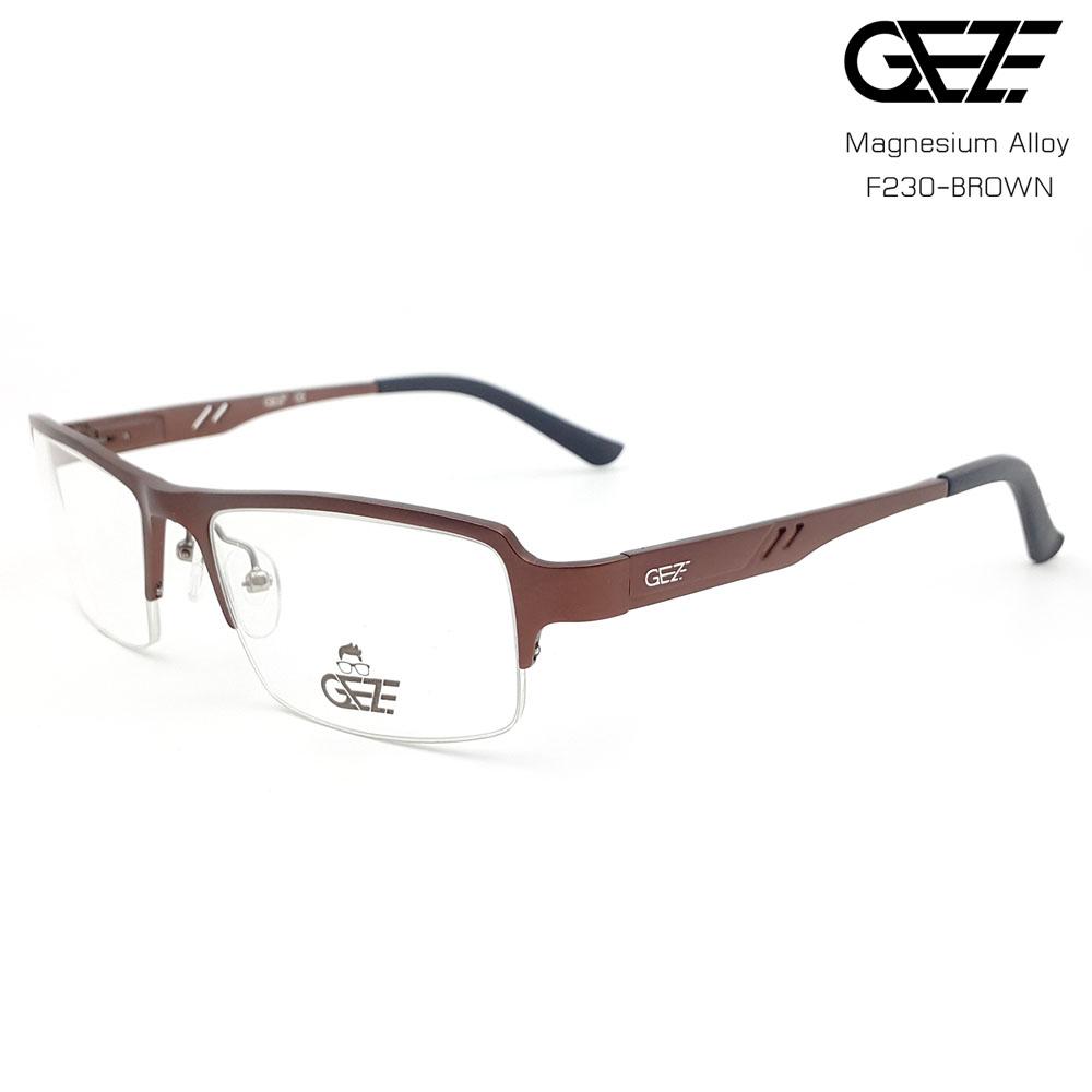 แว่นตาผู้ชาย โลหะ Magnesium น้ำหนักเบา ใส่สบาย GEZE SABER รุ่น F230 สีน้ำตาล อายุการใช้งานยาวนาน ด้วยโลหะ Aluminium Magnesium Alloy