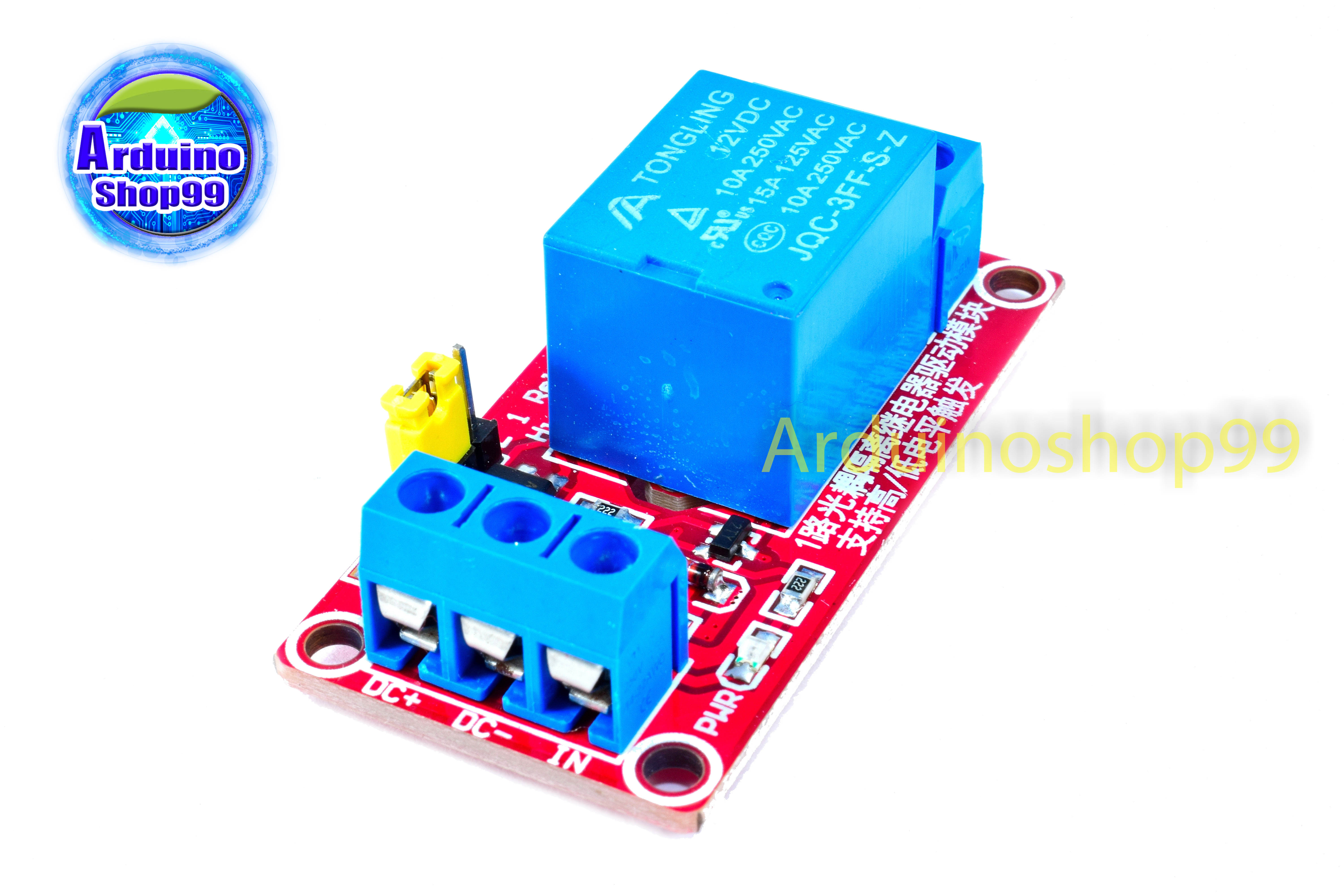 Relay 12V 1 Channel 10A 250V แบบ Active High/Low
