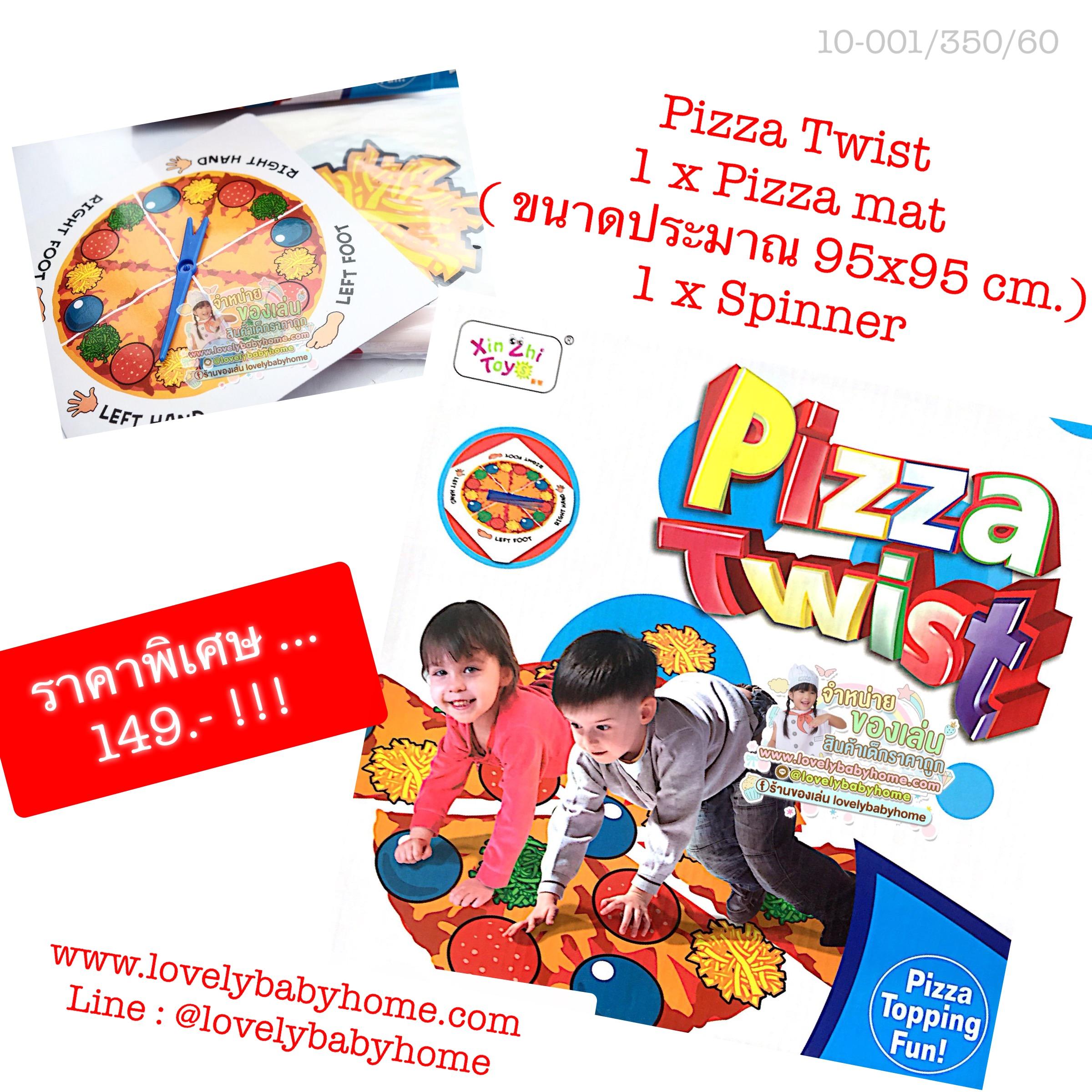 PIZZA TWIST
