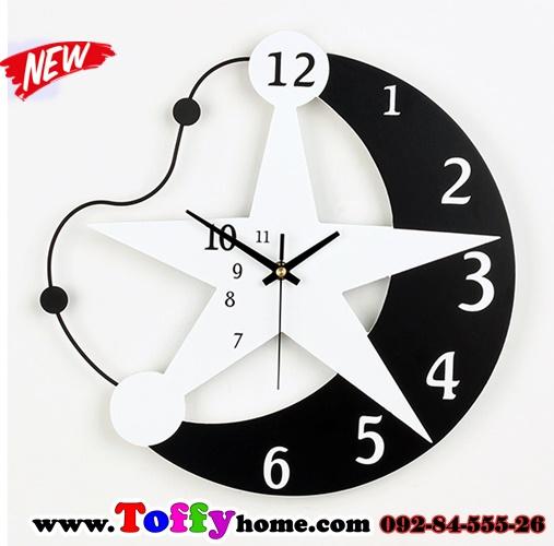นาฬิกาติดผนังดวงดาว ขนาด 33*33 cm.