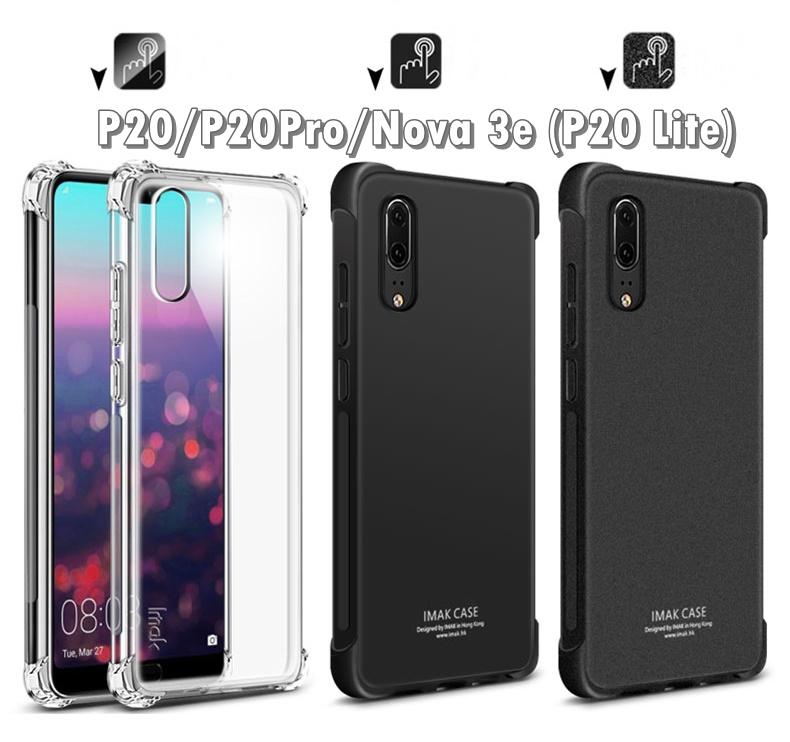 (510-003)เคสโทรศัพท์มือถือ Case Huawei P20 Pro เคสนิ่มสไตล์กันกระแทก imak