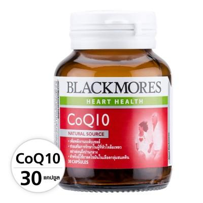 Blackmores Co Q10 แบลคมอร์ส โคคิวเท็น บรรจุ 30 แคปซูล