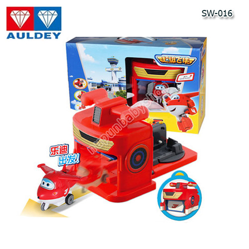 SW-016 Transmitter library suit - Super Wings