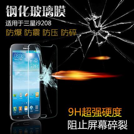 (039-014)ฟิล์มกระจก Mega6.3 รุ่นปรับปรุงนิรภัยเมมเบรนกันรอยขูดขีดกันน้ำกันรอยนิ้วมือ 9H HD 2.5D ขอบโค้ง