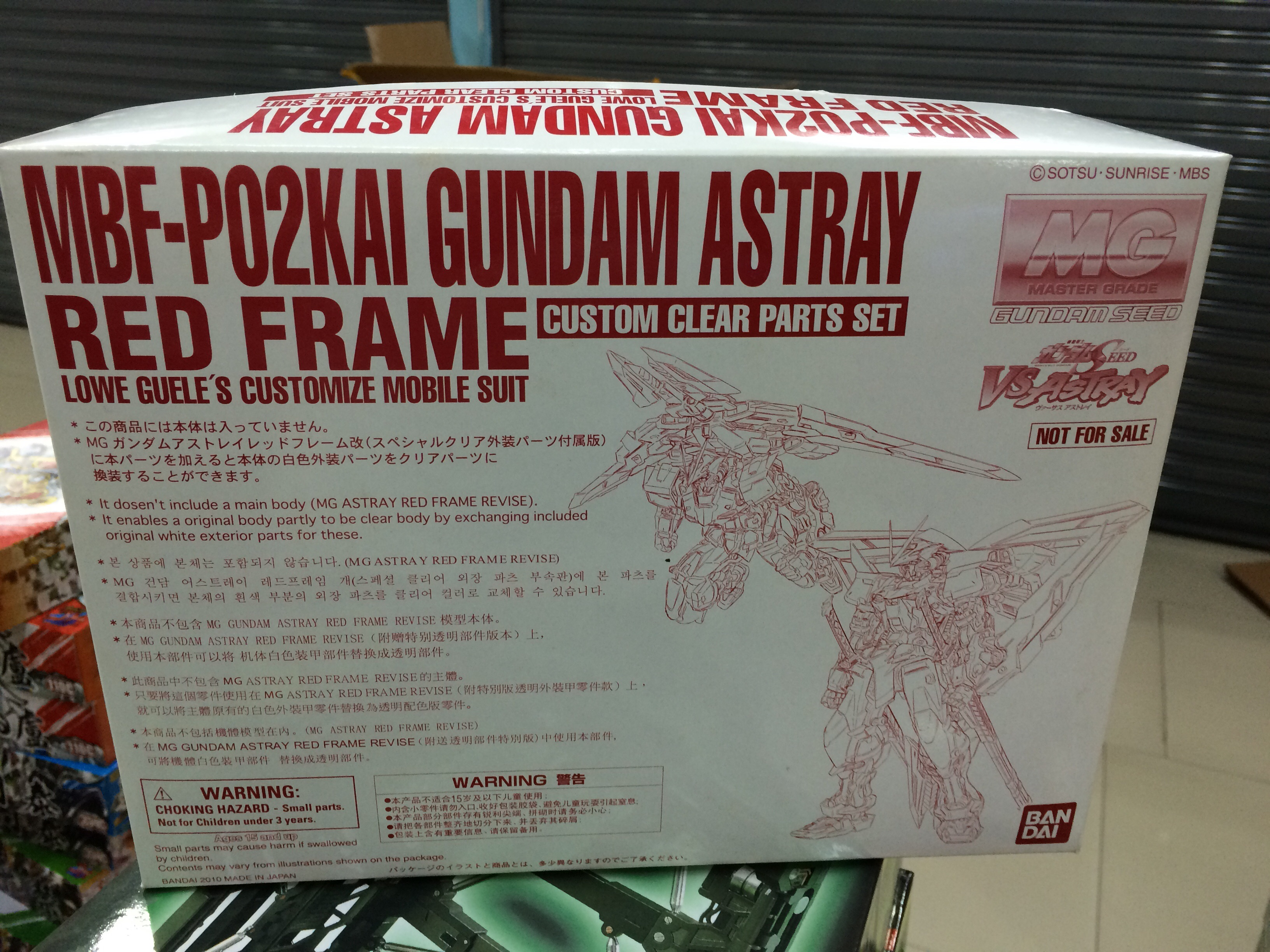 LImited Clear Part MBF-PO2 Kai Gundam Astray Red Frame Mg