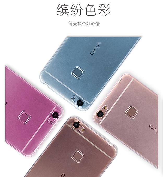 (370-078)เคสมือถือวีโว Vivo X6 Plus เคสนิ่มใสคลุมเครื่องแบบบางกันรอยนิ้วมือ
