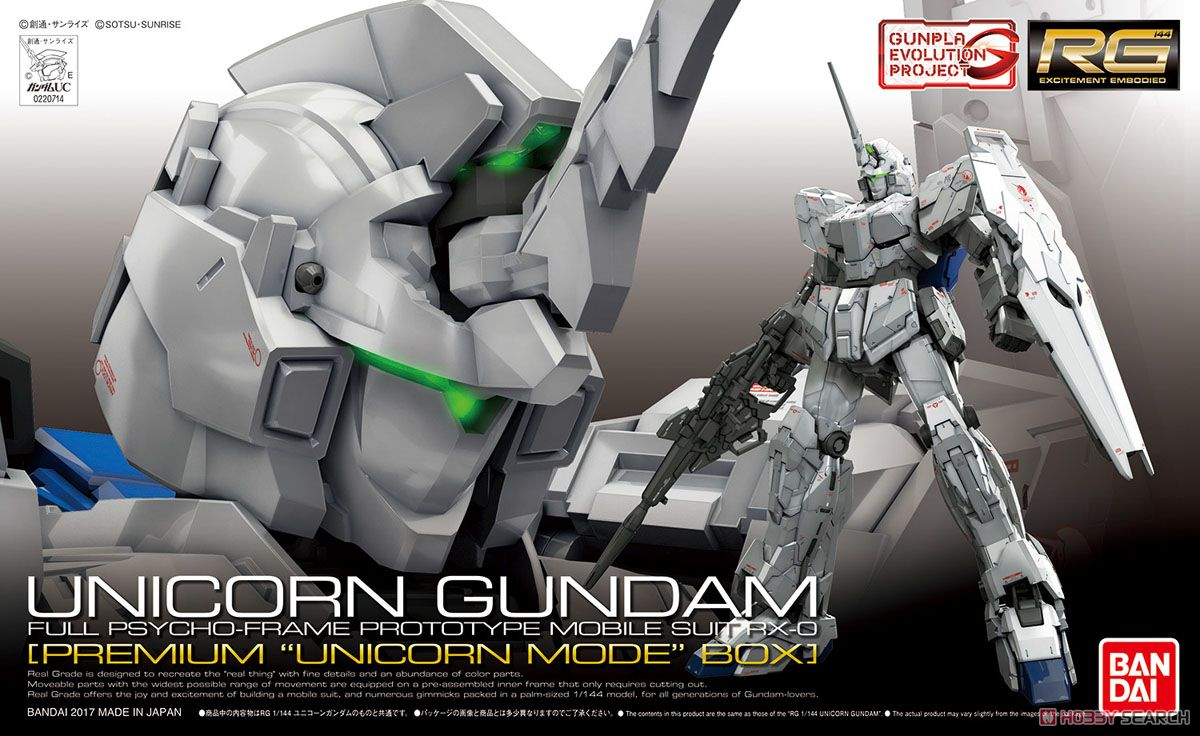 RX-0 Unicorn Gundam [Premium `Unicorn Mode` Box] (RG)