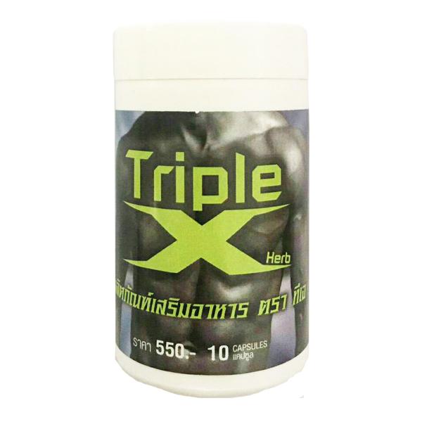 ยาผู้ชาย Triple X ทริปเปิ้ล เอ็กซ์ ตรา TJ ทีเจ 2 เม็ด เพิ่มสมรรถภาพท่านชาย แข็งยาวอึด ทนนาน