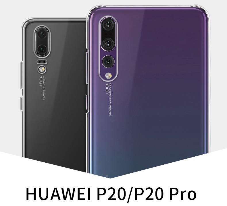 (729-002)เคสโทรศัพท์มือถือหัวเว่ย Case Huawei P20 Pro เคสอะคริลิคใสยอดฮิต