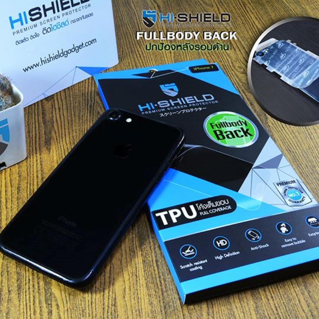 iPhone 6, 6s (ฟิลม์หลัง) - TPU โค้งเต็มขอบ Hi-Shield Full Body Back แท้