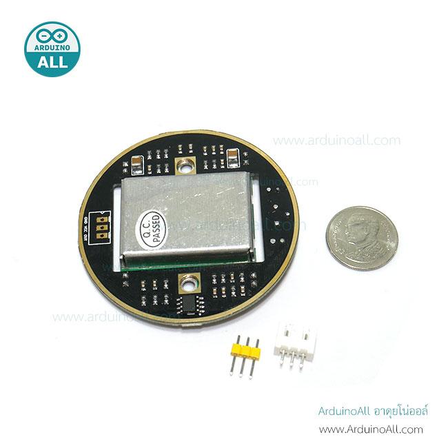 เซนเซอร์ตรวจจับการเคลื่อนไหวแบบไมโครเวฟ Microwave Doppler wireless radar