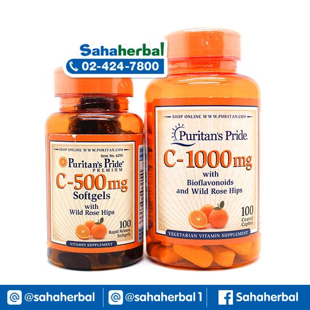 Puritan's Pride Vitamin C 1000 mg วิตามินซี พูริแทนไพรด์ SALE 60-80% ฟรีของแถมทุกรายการ