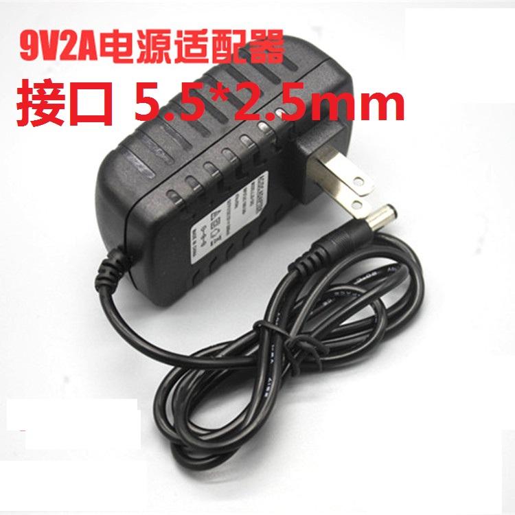 Adapter 9V 2A Jack 5.5x2.5 อะแดปเตอร์จ่ายไฟ 9V 2A หัวแจ๊คขนาด 5.5x2.5 สำหรับบอร์ด Arduino
