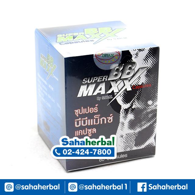Super BB Maxx ซุปเปอร์ บีบี เเม็กซ์ SALE 60-80% ฟรีของแถมทุกรายการ