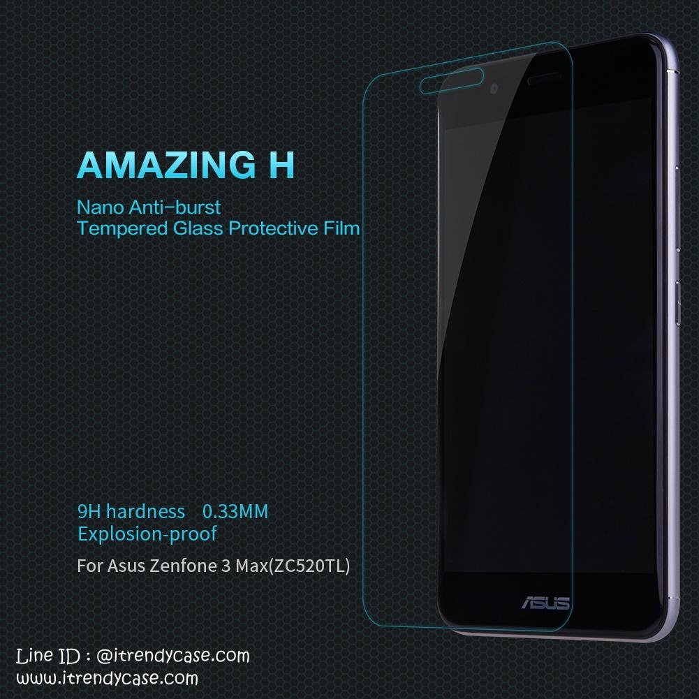 "ASUS ZenFone 3 Max 5.2"" - กระจกนิรภัย Nillkin Amazing H แท้"