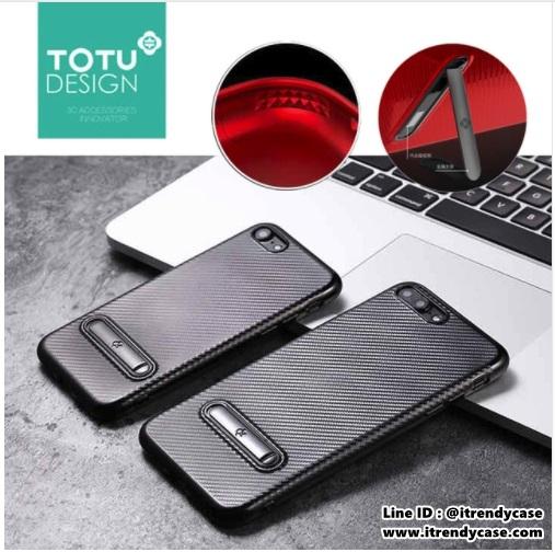 iPhone 7 Plus - เคส TPU ลายเคฟล่า Carbon พร้อมขาตั้ง TOTU DESIGN แท้