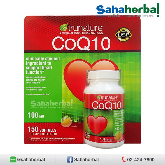 TruNature CoQ10 100mg 150 Softgels อาหารเสริมบำรุงหัวใจ SALE 60-80% ฟรีของแถมทุกรายการ